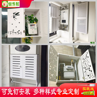 Water heater pipeline shielding box natural gas gas pipeline shielding decorative gas meter shielding cabinet box water meter box