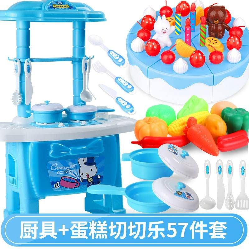 LARGE 18 PIECES + CAKE 39 PIECES (57 PIECES IN TOTAL) BLUE