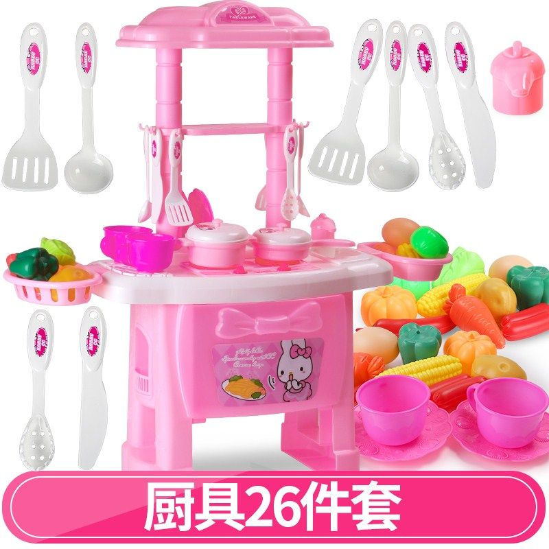 LIGHT SOUND VERSION KITCHEN 26 PIECES (POWDER)