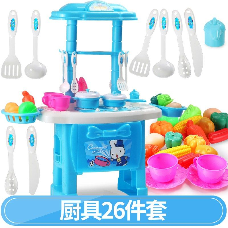 LIGHT SOUND VERSION KITCHEN 26 PIECES (BLUE)
