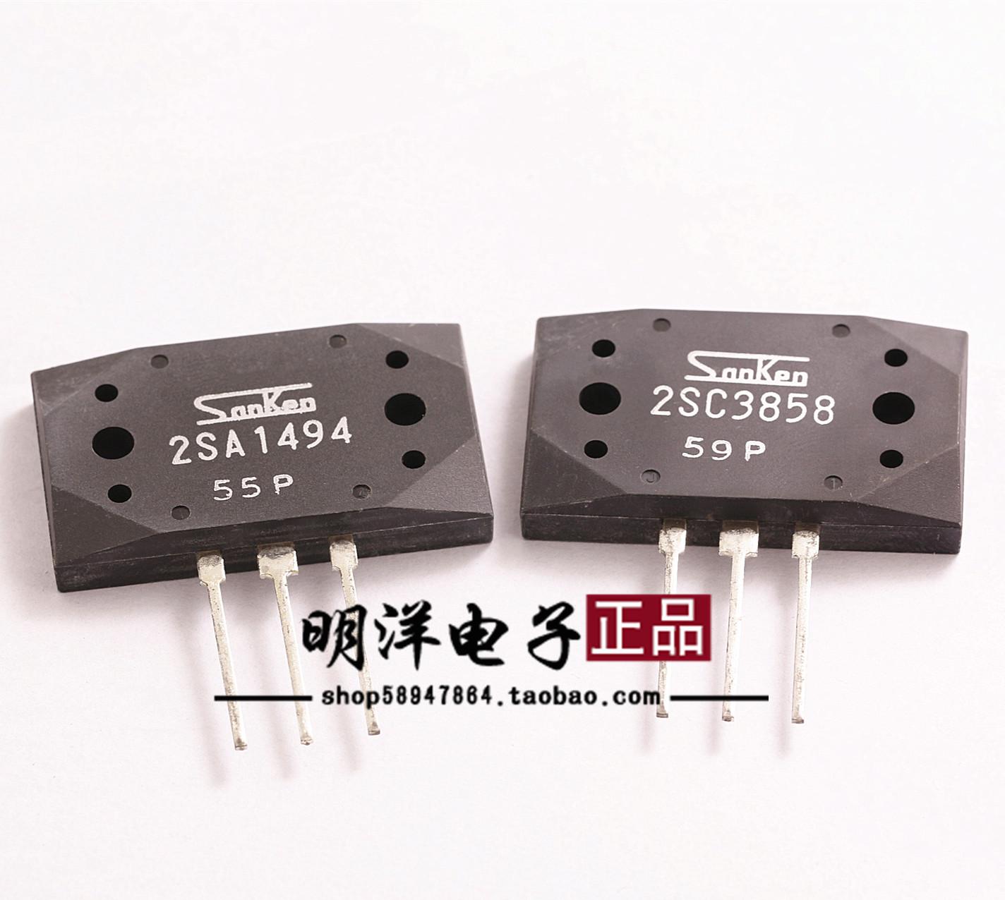 v原装大三肯2SASA14942SCSC3858原装全新A1494/C3858三肯管配对