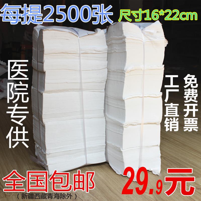 Toilet paper home weighing toilet pet dog stool original wood pulp bathroom toilet wipe paper wrinkles