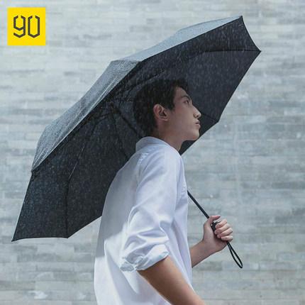 小编已下单,小米旗下 90分 轻薄便携雨伞 115cm加大伞面