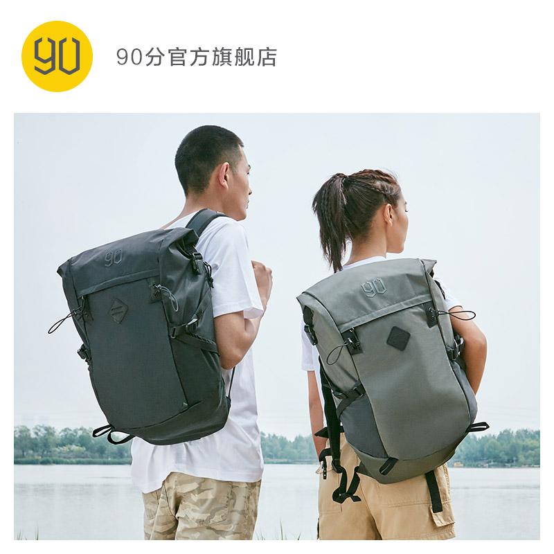 90分 hike户外背包 天猫优惠券折后¥79包邮(¥199-120)3色可选