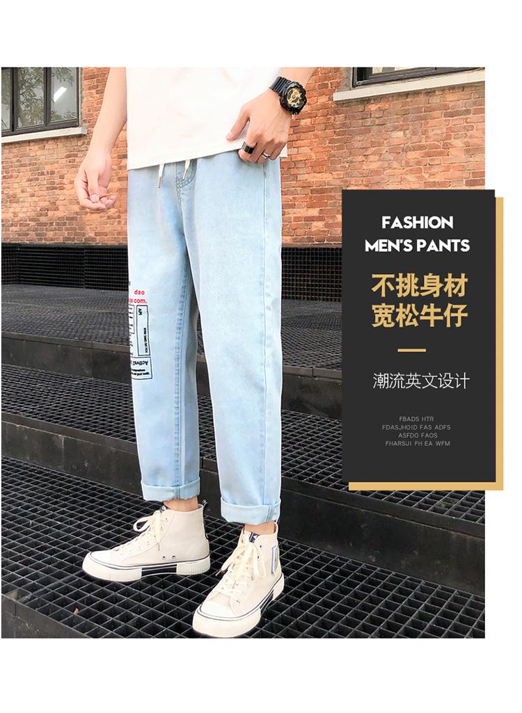 2020新款春夏款9牛仔裤复古百搭直筒小脚九分裤韩版K118-P50