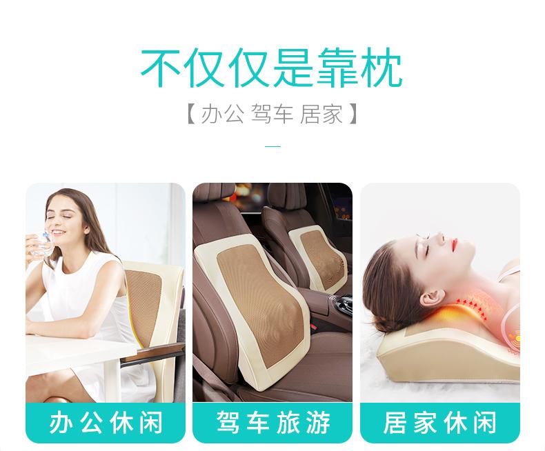 颈椎按摩器颈部肩腰部背部电动全身车载家用揉捏肩颈背按摩仪枕头详细照片