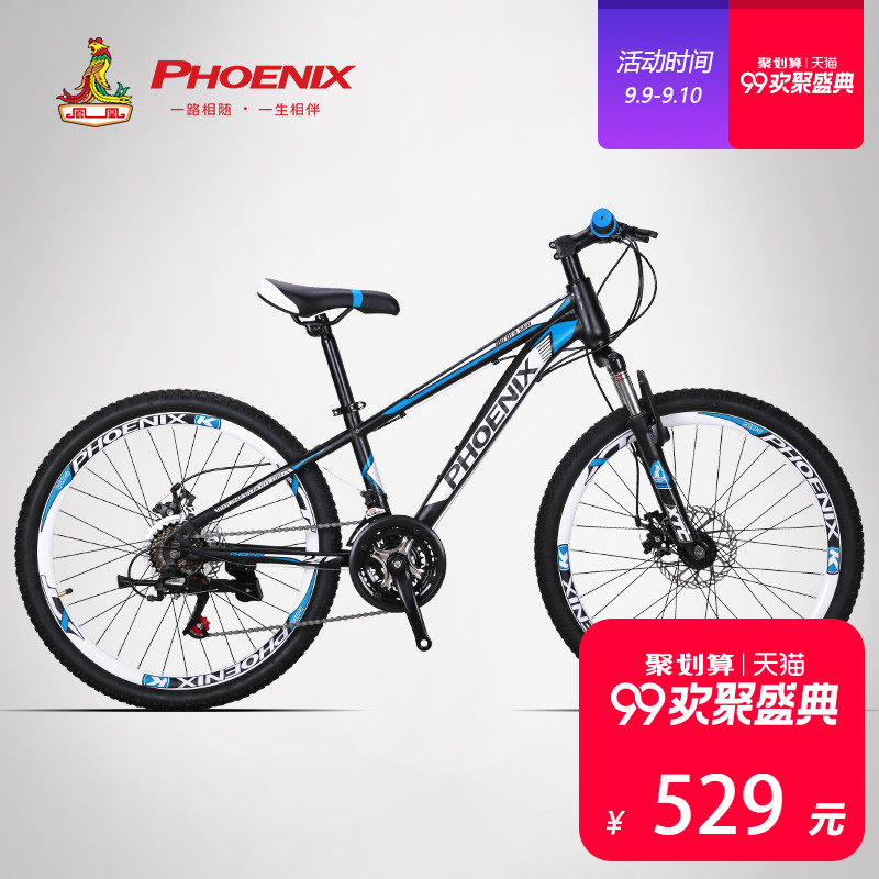 22 To 24 Inch An Mountain Bikes With Steel Frame Shimano Derailleur Shifter Wheel