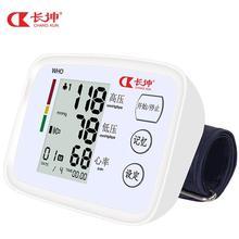 长坤家血压测量仪臂式全自动语音血压计