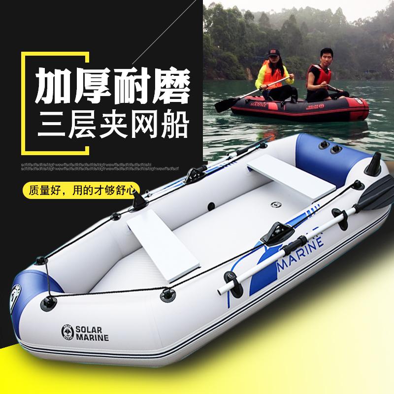 Резиновые лодки утепленный Рыбацкая лодка носимая надувная лодка жесткий дно штурмовая лодка электрический скоростной катер двойной 4 человек катер для лодки