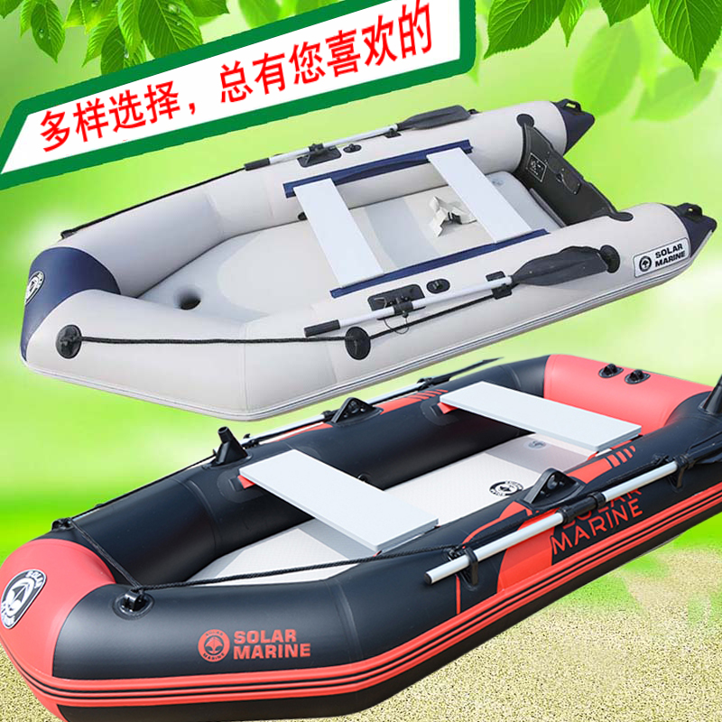 Rubber boat thickened fishing boat wear inflatable boat hard bottom assault  boat electric speedboat double 4 person boat kayak
