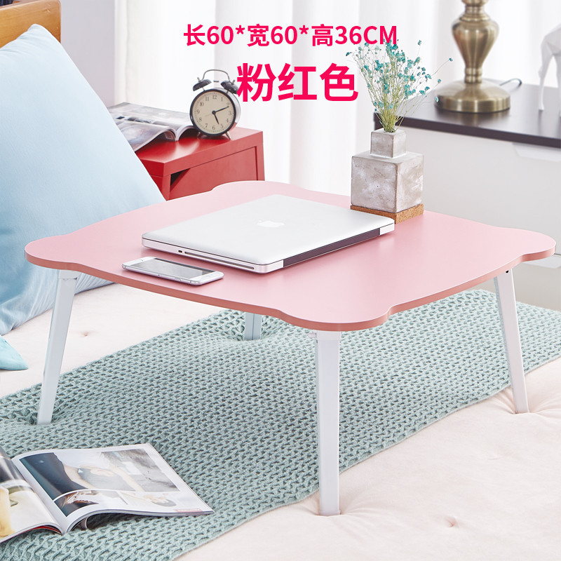 Superieur Folding Table Small Kang Table Korean Table Small Table Bed Desk Notebook  Table Simple Table Low Table