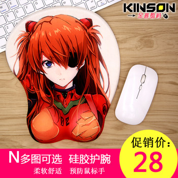 Large three-dimensional animation notebook silicone breast mouse pad wrist small boys game gaming Satisfy wrist pad