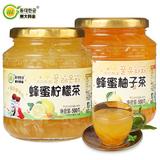 东大韩金蜂蜜柚子茶+柠檬茶共500L 2瓶   券后19.9元包邮  0点开始