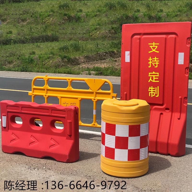 新料三孔水马吹塑桶市政围挡隔离围栏小移动墩防撞注水护栏