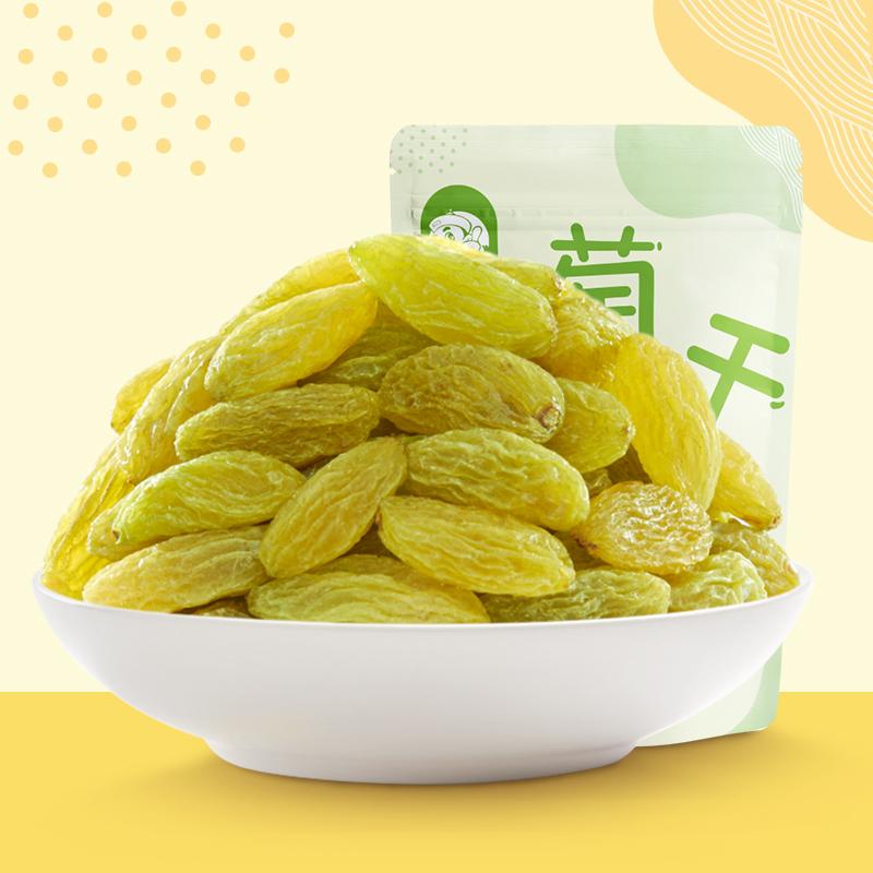 【粒上皇-无核白葡萄干218g】新疆特产绿提子干果脯蜜饯零食干果