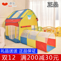 Contact customer service price concessions in the gift of music childrens tent