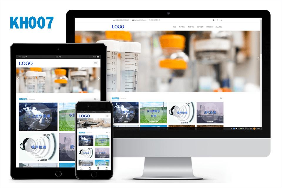 Zblog响应式企业MIP网站模板KH007