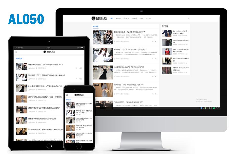 鹿鹿女装工作室响应式百度mip网站搭建案例