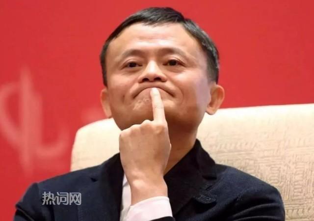 马云退出5家公司