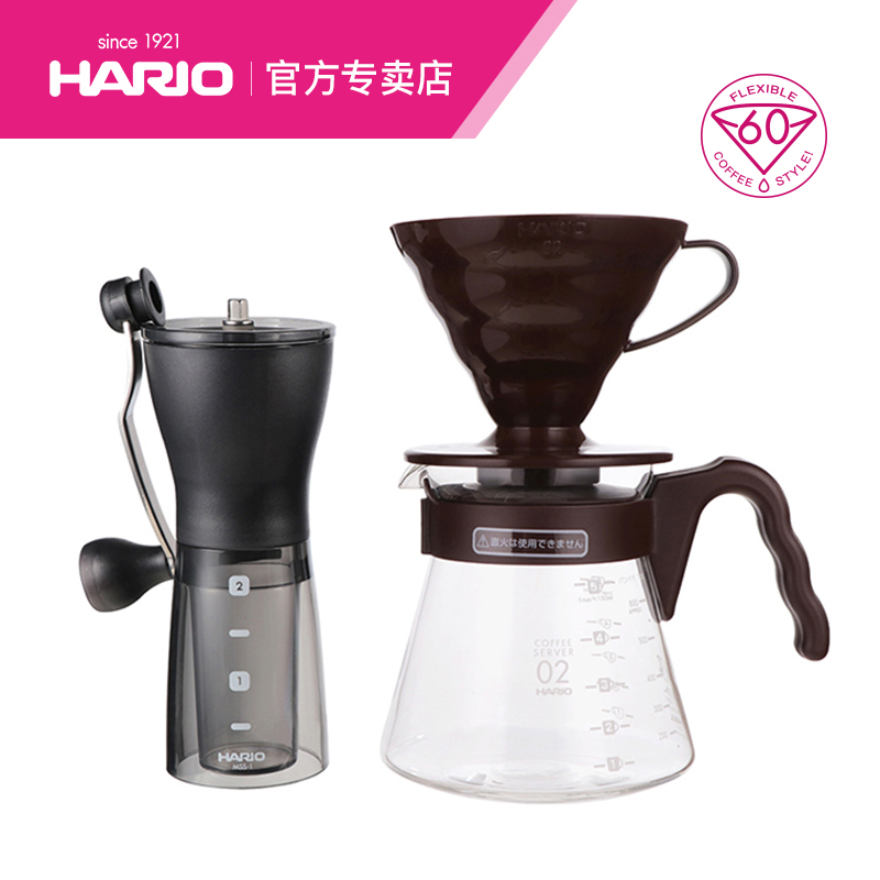 Lynx Selection Hario An Household Drip Filter Hand Coffee Pot Grinder Combination Set