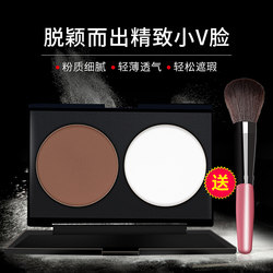 Two-tone repairing paletteFour-color compact powder combination paletteFace highlight shadow shadow silhouette nose shadow repairing concealer palette