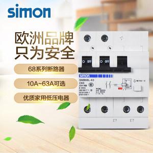 西蒙低压电器68系列空气开关1P2P63A漏电保护断路器漏保组合空开
