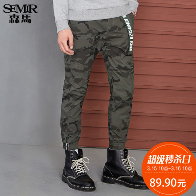 Senma official flagship store men's casual pants spring and autumn loaded straight jogging camouflage pants male Korean version of pants