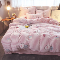 Cute cartoon animal paradise thickened coral velvet four-piece set flannel