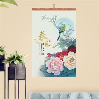 2021 calendar company logo custom home China Feng Mi Mudan painting wall vertical old yellow cattle calendar