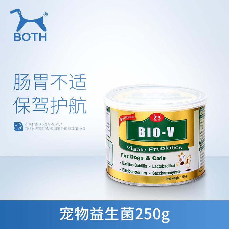 BOTH sống vi khuẩn prebiotics BIO-V mèo và chó phổ 250 gam probiotics điều hòa đường tiêu hóa sản phẩm sức khỏe vật nuôi