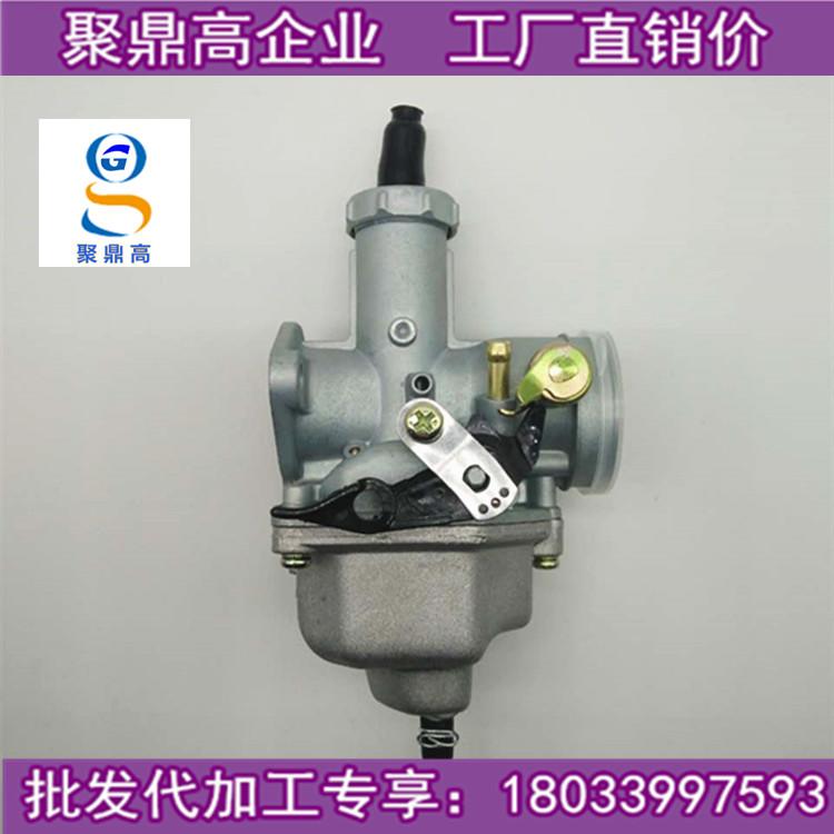 Applicable Qianjiang Zongshen longxin Honda CG125 150 200 250 tricycle  motorcycle general carburetor