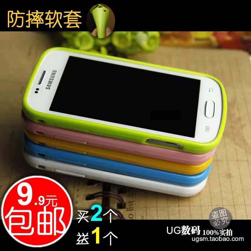 三星S7572手机壳S7568手机套I699硅胶套S7562I果冻软套I739保护壳