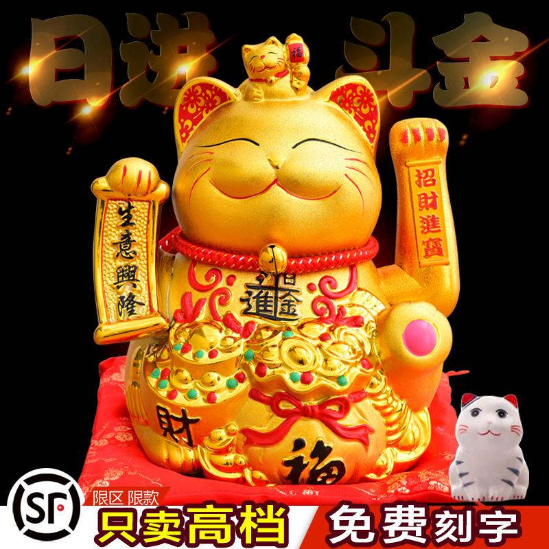 Королеву повезло кошка украшения оригинальные золотые творческая удача-кошка энергетический коктейль магазин открыт для богатства и подарок судьбы