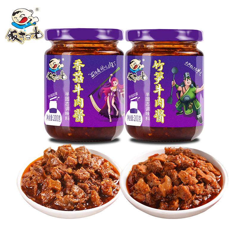 【饭扫光】香菇竹笋牛肉酱200g*4瓶