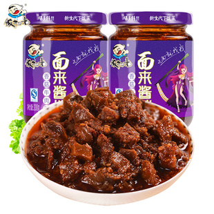 4 bottles [rice sweep] letinous edodes beef sauce 4 bottles of *200g