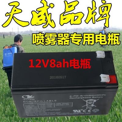 Электрический распылитель 12V8ah свинцово-кислотная батарея 12V v9v12 audio UPS дверь Запрещенная запасная аккумуляторная батарея 12v7ah