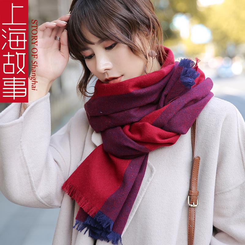 上海故事 100%羊毛围巾女士披肩