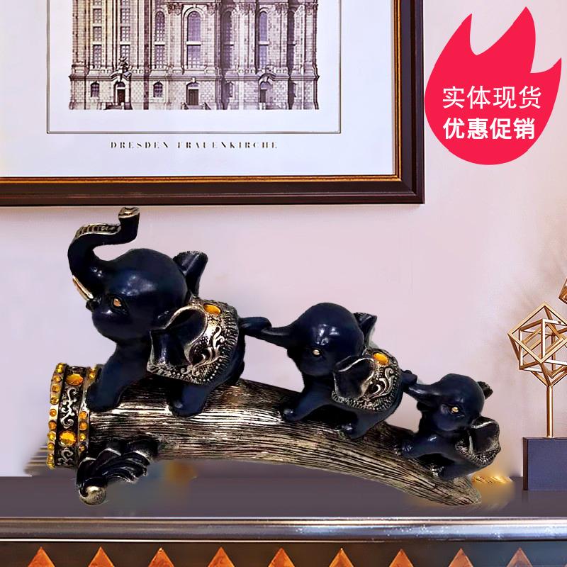 欧式创意象牙三连象店铺招财桌面摆件家居客厅酒柜书房树脂工艺品