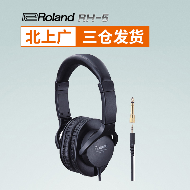 Roland Roland Roland headphones RH-5 RH-A7 electronic drum electronic keyboard electronic piano headset professional monitoring headset
