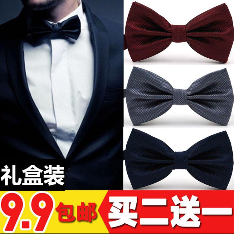 英伦韩版男士领结新伴郎结婚礼西装正装衬衫酒红黑色双层女蝴蝶结