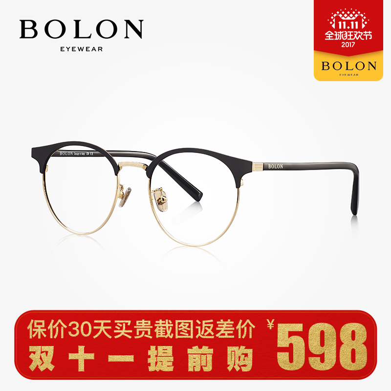 4bf3ecbc85c BOLON Tyrannosaurus glasses frame men and women new 2017 round frame myopia  glasses frame personality BJ7017