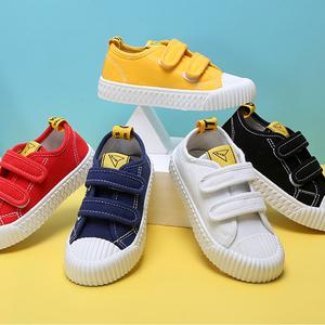 【直上飞达】男女童经典小白鞋休闲鞋彩虹鞋