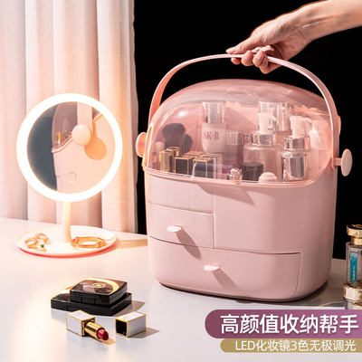 Net red same cosmetic storage box dustproof portable travel finishing box lipstick skin care products desktop rack