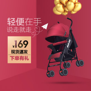 Ultra-light portable umbrella stroller car can sit or lie folded simple four children newborn baby trolley