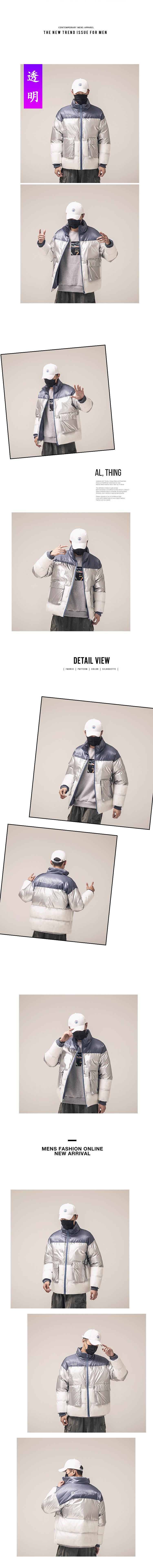 【透明】日系男道风透明棉衣宽松棉服冬季外套男