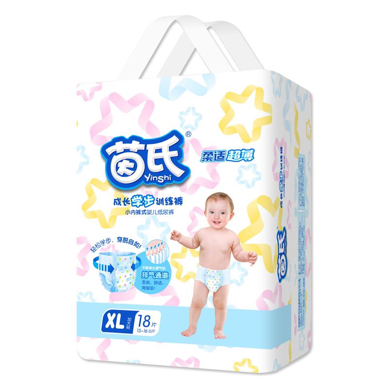 茵氏柔适超薄拉拉裤XL18干爽透气男女宝宝新生婴儿成长夏季尿不湿[优惠5元包邮]
