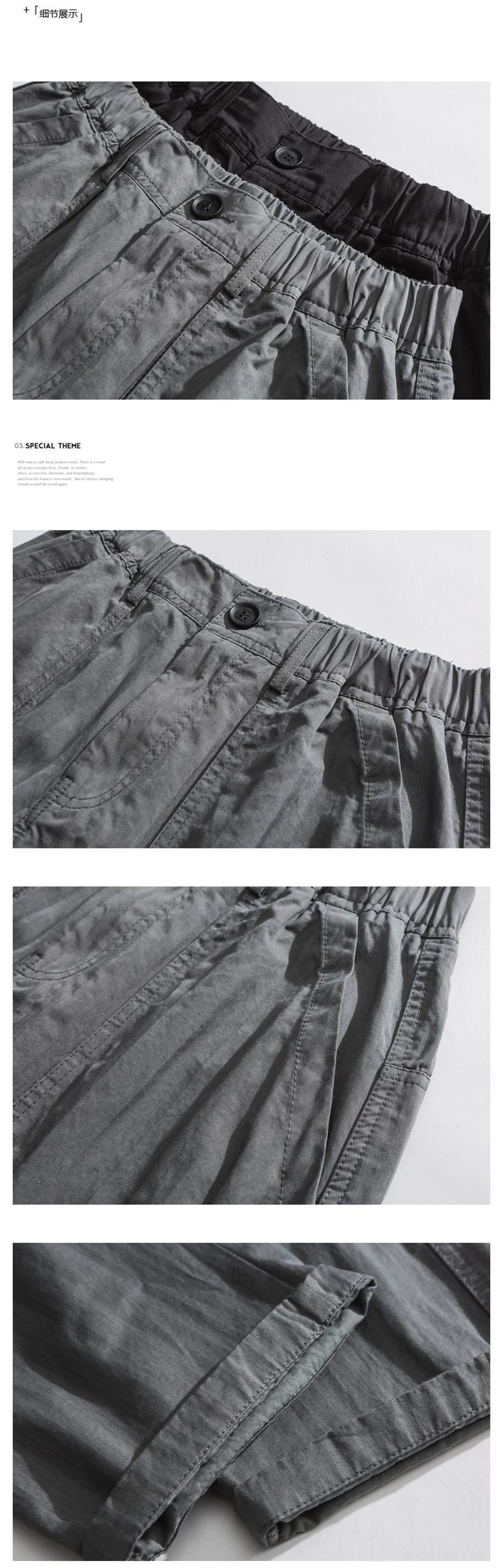 亚当博2020春款日系直通贴标休闲裤 货号 1227  批价95  控价128