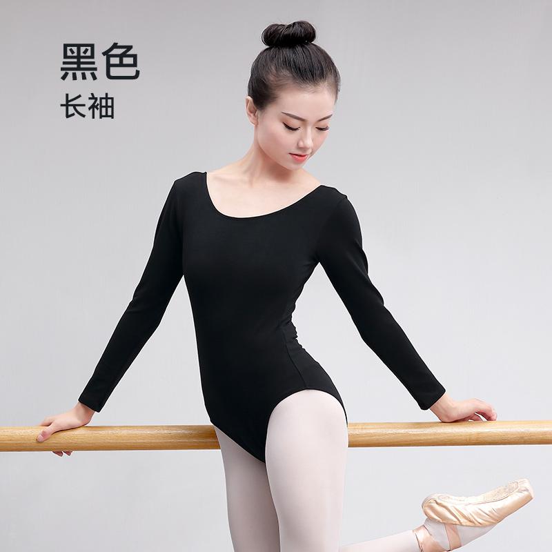 Цвет: Черный-длинный рукав спинки
