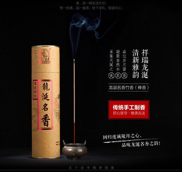 美真香 三藏系列 龙涎名香 线香 570根 优惠券折后¥9.8包邮(¥39.8-30)