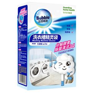 泡泡精灵洗衣机清洗剂滚筒洗衣机槽清洁
